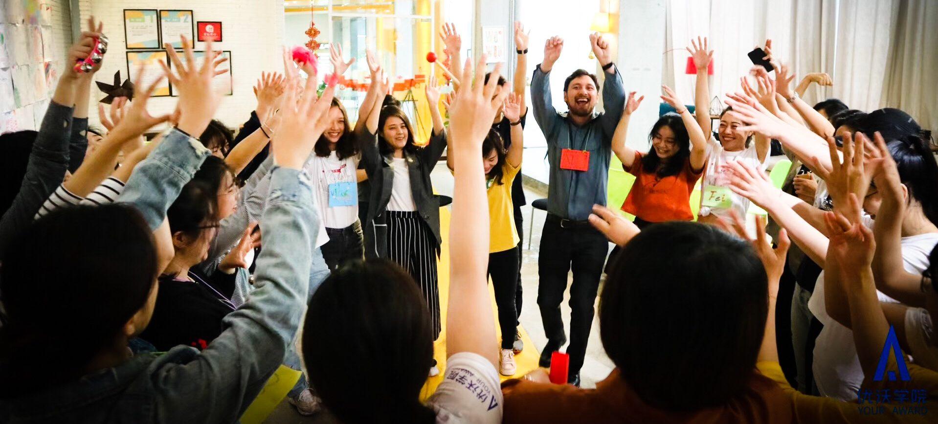 First Creative Empowerment Training in China